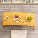 楠竹摺疊茶几床上桌-80CM長 床上桌 小茶几 筆電桌 和室桌 懶人桌 小餐桌【Y10017】 快樂生活網