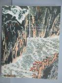 【書寶二手書T4/收藏_PMT】Christie s_Fine Chinese Modern Paintings(II)