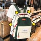 書包女正韓高中風港風新款大學生時尚撞色百搭背包雙肩包 【618特惠】