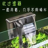 森森魚缸過濾器三合一瀑布式小型草缸凈水循環除油膜壁掛式過濾器  (橙子精品)
