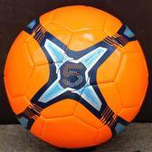 風速橙色 足球 新款