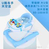 5系嬰兒寶寶手推學步車6/7-18個月多功能防側翻男女孩可坐 igo漾美眉韓衣