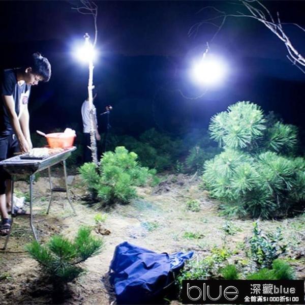戶外燈 充電式LED燈泡夜市燈超亮停電應急家用可行動戶外擺攤地攤無線燈