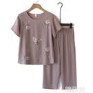 媽媽套裝 涼爽奶奶裝夏裝套裝老年人女媽媽短袖棉麻睡衣老人夏天衣服兩件套 韓菲兒