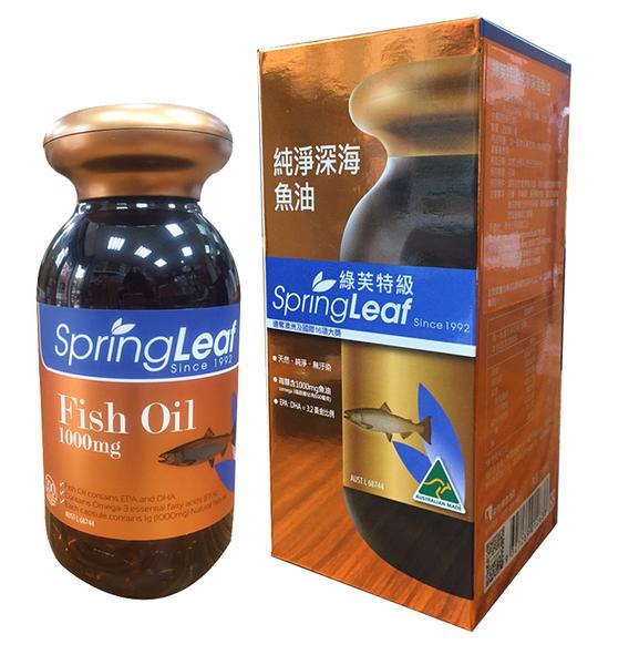 綠芙特級 純淨深海魚油,無外盒(200顆/瓶)
