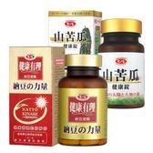 【愛之味生技】納豆激酉每保健膠囊60粒+山苦瓜健康錠200粒-促進代謝組