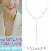 《Caroline》★【她的私生活】韓劇朴敏英同款巴洛克小珍珠迷人項鍊70820