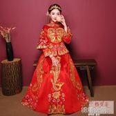 結婚敬酒服新娘禮服中式婚紗古裝嫁衣秀和服繡禾服igo