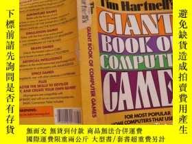 二手書博民逛書店Giant罕見Book of Computer GamesY11