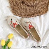 樹葉麻布刺繡漁夫平底帆布鞋一腳蹬女鞋潮
