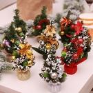 聖誕樹 20cm迷你小圣誕樹無紡布金色帶泡沫亮布樹圣誕節桌面擺件裝飾用品