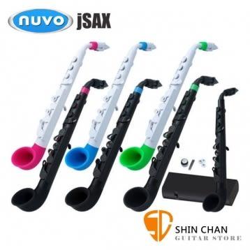 【塑膠薩克斯風】【英國NUVO jSAX】【史上最好學的Saxphone/是樂器不是玩具】【套裝組//ABS材質】