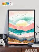 佳彩天顏diy數字油彩畫手繪填色日出客廳裝飾畫玄關臥室抽象油畫 NMS造物空間