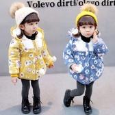 寶寶外套 加絨鋪棉連帽外套 夾克 童裝 UG12706 好娃娃