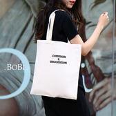 手提包 帆布包 手提袋 環保購物袋【DEB000567】 BOBI  08/18