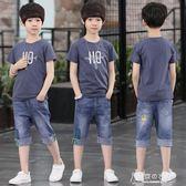 男童夏裝兒童短袖套裝夏季10中大童純棉男孩童裝12牛仔兩件套15歲 東京衣秀