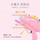 玩具水槍兒童噴呲打潑水節高壓大容量【橘社小鎮】