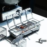 調料盒多格廚房鹽糖罐調味罐收納盒香料防潮油鹽罐【邻家小鎮】