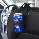 車用多功能飲料杯水杯架 車用杯架 吊掛式杯架 飲料架