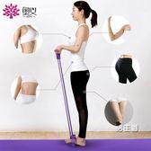 瑜伽墊奧義瑜伽墊加長加寬加厚瑜珈墊子初學者男女防滑運動健身墊三件套XW(男主爵)