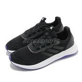 adidas 慢跑鞋 QT Racer Sport 黑 白 女鞋 基本款 Neo 愛迪達 【ACS】 FY5678