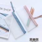 創意小清新鉛筆袋半透明磨砂筆袋大容量