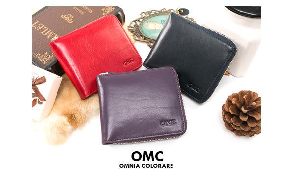 OMC - 原皮魅力真皮系列拉鍊短夾 - 經典紅