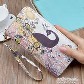 手拿包 錢包女長款新款日韓版拉鍊印花卡通大容量手拿包錢夾皮夾女潮