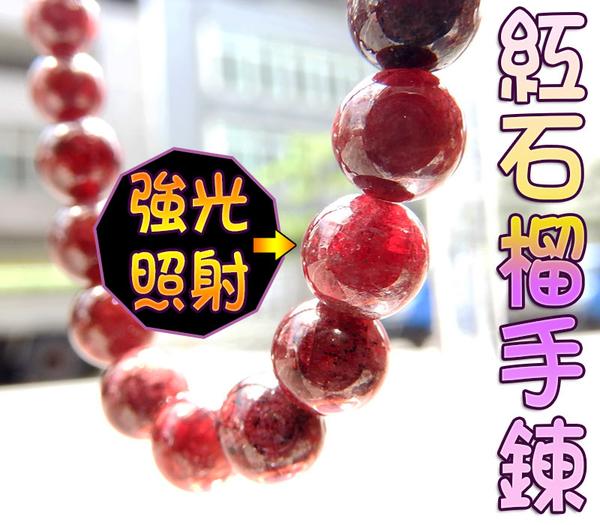 【吉祥開運坊】【玫瑰紅石榴石手鍊10mm 有彈性 女姓至寶 】淨化