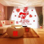 婚慶結婚用品 新房裝飾窗喜 靜電喜字窗貼 靜電套喜夏沫居家