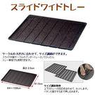 【寵物王國】日本Richell-伸縮木製圍籠配件/籠內踏板2入(黑色)