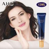 韓國 AHC 第6代極緻全效神仙眼霜 12ml 全效多功能眼霜 眼霜 面霜 乳霜 A.H.C 安海瑟威代言