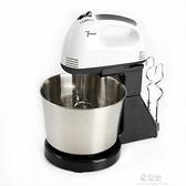 【110V】打蛋器電動家用台式打蛋機打奶油和麵糊掌上型攪拌器 易家樂