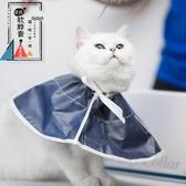 用寵物頭套伊麗莎白圈軟布防護罩