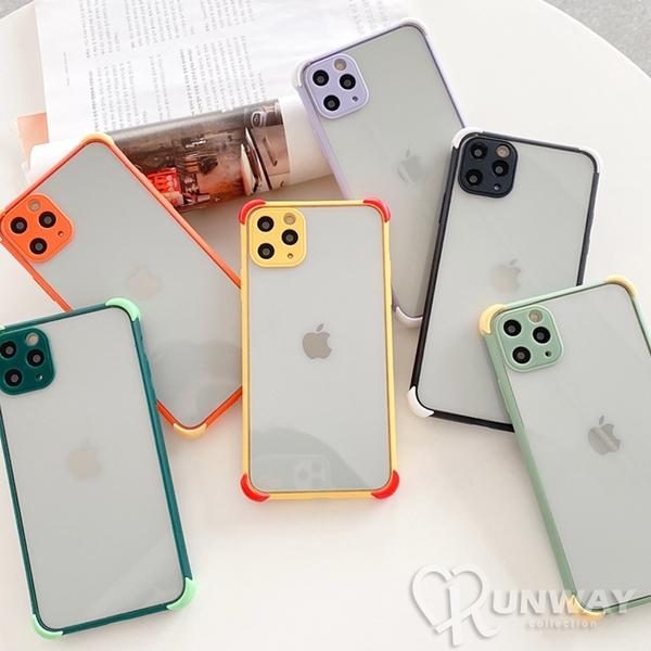 撞色 馬卡龍 四角加強防摔殼 糖果色 iPhone 12 蘋果手機殼 全包邊硬殼 防摔殼 保護殼