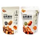 自然素材 芝麻/海苔 小煎餅(110g)...