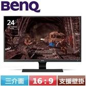 BENQ 24型 GW2480 PLUS 光智慧護眼螢幕【登錄抽任天堂Switch健身組】