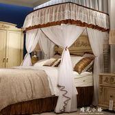 U型蚊帳1.8m床釣魚竿伸縮支架雙人1.5米家用加密加厚公主落地宮廷QM 晴光小語