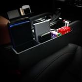 汽車用品置物盒車載座椅縫隙儲物盒車內裝飾多功能創意夾縫收納箱YXS 韓小姐的衣櫥