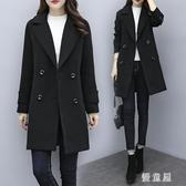 職業西裝中長款毛呢外套 女2019流行新款韓版氣質顯瘦大衣加厚 BT17300『優童屋』