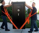 搬家神器背帶款家用繩子搬家具帶冰箱搬運帶尼龍繩重物搬家帶肩帶 優家小鋪