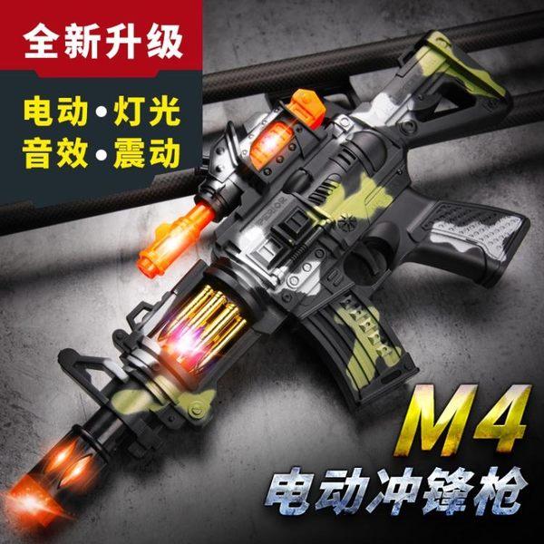 【降價兩天】兒童電動玩具槍聲光音樂手槍寶寶小男孩生日沖鋒搶2-3-6歲