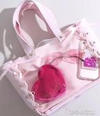 側背包日韓動漫少女心可愛側邊抽帶蝴蝶結痛包單肩包休閒大號娃包透明包 育心館
