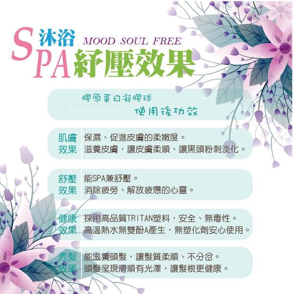 美肌SPA級 淋浴蓮蓬頭 不能選色現貨出清 增壓省水舒適體驗 膠囊香氛球療癒保養肌膚一次滿足