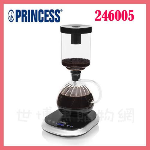 世博惠購物網◆PRINCESS荷蘭公主電動虹吸式咖啡壺 246005◆台北、新竹實體門市