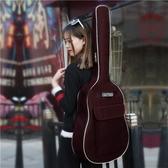 吉他袋吉他包雙肩包加厚吉他背包民謠吉他包41寸40寸吉他琴包吉他袋YYJ伊莎公主