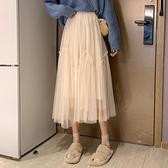 裙子夏季2021新款高腰中長款設計感半身裙女顯瘦A字裙氣質網紗裙 【端午節特惠】