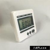 定時器 四通道電子計時器 定時器 提醒器4組倒計時 正計時到秒11-16 【快速出貨】