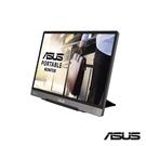 ASUS MB14AC 14吋 ZenScreen 便攜式USB顯示器