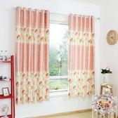 窗簾成品簡約現代短簾半遮光布料臥室陽台飄窗【叮噹百貨】